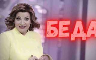 Печальная новость! Медики пытались спасти Елену Степаненко