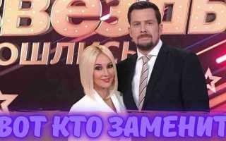 Кто заменит Александра Колтового в шоу с Лерой Кудрявцевой? Профессионал своего дела