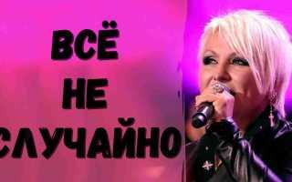 Смерть Валентины Легкоступовой не была случайностью! Дочь во всеуслышание обвинила Фирсова