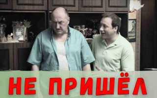 «Костика» не было! На прощание с Клюевым вызывали бригаду медиков! Люди рыдают
