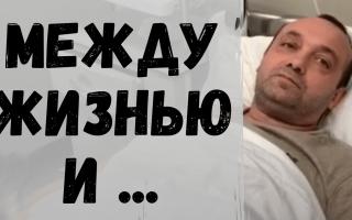 Заболевший коронавирусом врач из Подмосковья рассказал, как оказался между жизнью и смертью