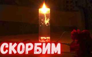 Такой молодой и талантливый ушел из жизни! Не стало близкого друга Пугачевой и Киркорова! 54 года всего