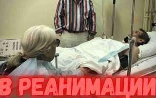 Бари Алибасов в реанимации! Срочная госпитализация! Врачи разводят руками! Никто такого не ожидал