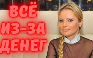 Скандал! Дана Борисова спустила с лестницы отца из-за 5000 рублей