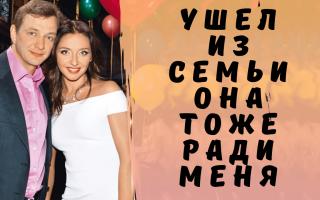 Башаров о романе с Навкой: «Я ушел из семьи, и она тоже – ради меня. Мы очень любили друг друга!»