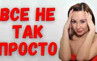 София Конкина любила знакомиться на сайтах! Знакомые дочери Конкина рассказали ВСЁ
