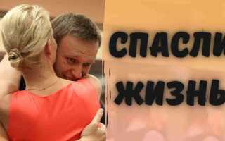 Даже спасибо не сказали! Врачи Омской больницы спасли Навальному жизнь, а тут такое