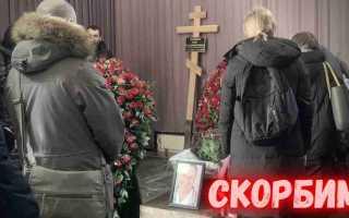 С ребенком на руках собирала деньги на прощание! Расплакалась на похоронах! Простились с Олегом Валкманом