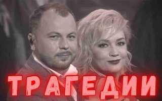 Совпадение?! Жена Сумишевского, Легкоступова, Давидян! Участники шоу «Три аккорда» и их трагедии