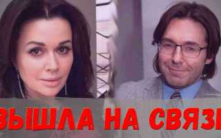 Заворотнюк позвонила Малахову! Ведущий в шоке! Актриса вышла на связь, наконец-то