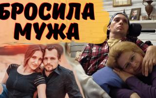 Лена Миро жестко высказалась в адрес жены тяжелого больного Алексея Янина! Бросила мужа…