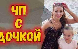 ЧП случилось с дочерью первоклассницей Навки на 1 сентября