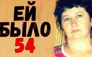 Ушла из жизни 54-летняя здоровая женщина! Медсестры трагически не стало из-за вируса