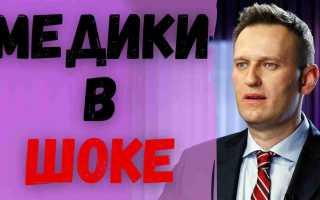 Германия отклонила! Жена Навального не давала разрешения! Предложение не прошло