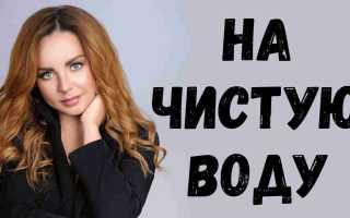 ВСЮ правду о Максим рассказал известный певец