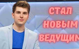 Он стал новым ведущим! Совсем не гармонично, не его это! Борисов и… что будет с рейтингами
