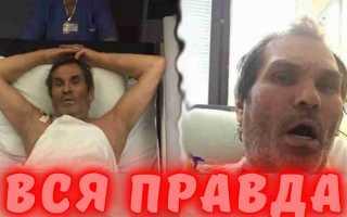 Сын Бари Алибасова раскрыл подробности состояния 74-летнего отца