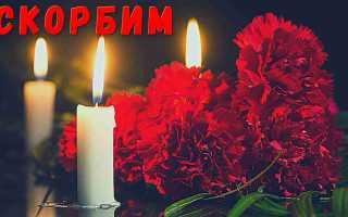 В Москве ушла из жизни настоящая легенда! Алла покинула нас навсегда