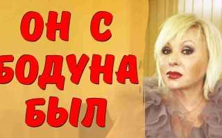Соседов жёстко прошелся по мужу Валентины Легкоступовой! Он с Бодуна был! Просто нет слов