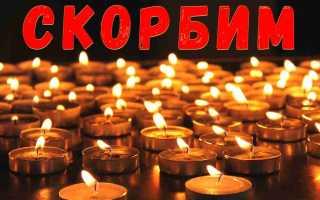 Не удержался на крыше! Ушел из жизни известный российский актер! Все родные не могут поверить