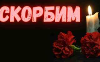 Владимир ушел от нас! Даже в Коммунарке не спасли! Ужасная болезнь не щадит никого