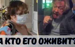 С Женой Сергея Захарова так никто и не связался! Её жесткое заявление