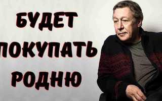 Ефремов будет покупать родных Захарова! Это мнение Марии Арбатовой