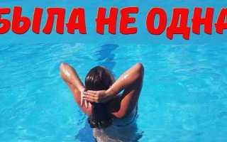 София Конкина была в бассейне не одна! После допроса стало ясно