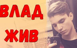 ВЛАД жив! Случилось неожиданное на шоу у Малахова… Андрей старается