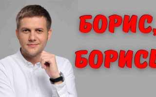 Как выступил! Борис Корчевников выступил с такими прекрасными словами