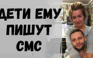Дети пишут Андрею СМС! Вдова хирурга Павленко поделилась переживаниями