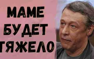 Мама погибшего в ДТП с Михаилом Ефремовым: «Мне будет очень тяжело без сына»