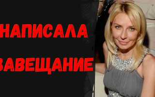 Татьяна Овсиенко написала завещание! И возлюбленного, бывшего криминального авторитета там нет