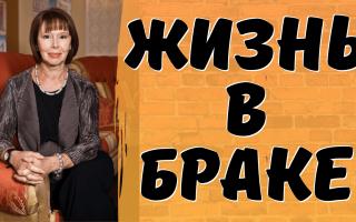 Больная РАКОМ Евгения Симонова рассказала про свою жизнь в браке. Боялась…