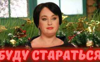 """Лариса Гузеева рассказала о своем состоянии! """"Я буду стараться"""""""