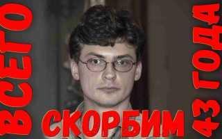 Трагический ушел из жизни известный российский актер! Димы не стало — он был за рулем
