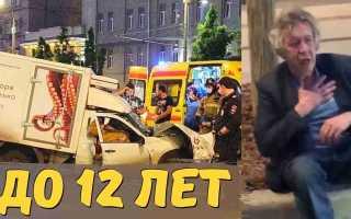 До 12 лет! Ефремов может сесть, водителя не смогли спасти… дело переквалифицировали