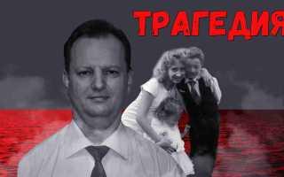 Трагедия! Всю семью российского чиновника нашли на турбазе… Четверых не стало разом
