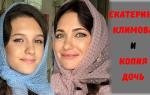 Екатерина Климова и красавица дочка