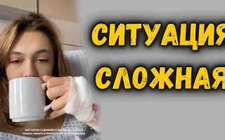 Дочь Константина Меладзе госпитализирована! Сложная ситуация