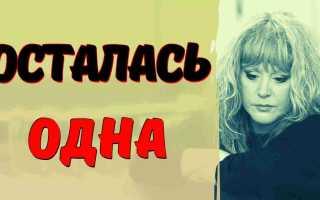 Пугачева не попала на день рождения дочери