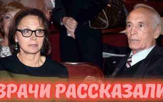 Врачи рассказали о поражении легких Василия Ланового! Остается в больнице с супругой
