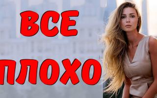 Обращение дочери ЗАВОРОТНЮК к россиянам. Важная новость!