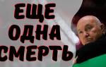 Следом за Лужковым ушел Сафронов. Черная полоса продолжается…