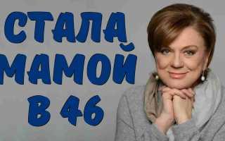 Светлана Сорокина удочерила ребенка в 46 лет! Дочка уже заканчивает школу