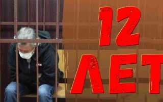 Ефремову вынесли окончательное обвинение! Срок 12 лет…
