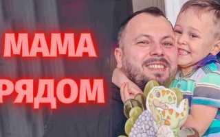 День рождения! Мама гордится тобой! Сын Ярослава Сумишевского отметил первый день рождения без мамы