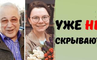 Евгений Петросян и Татьяна Брухунова больше не скрывают. Поклонники поражены