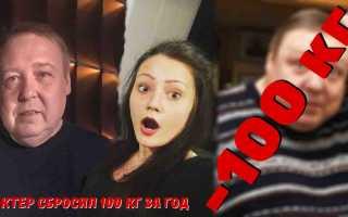 Александр Семчев скинул 100 килограммов веса