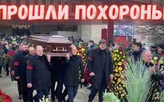 Все в трауре! Произошло во время похорон! Он не приехал, хотели сорвать! Близкие в шоке